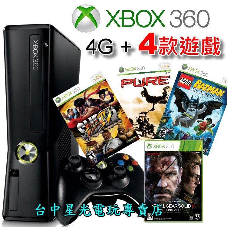 【XBOX360主機】☆ 黑色霧面 Slim版 4G主機+4款遊戲 ☆台灣公司貨【福利品下殺 可改機版本】台中星光電玩