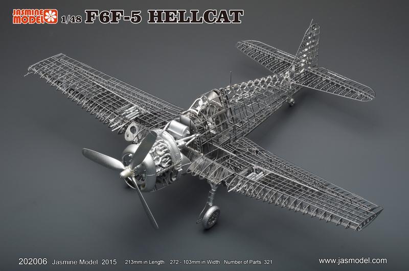 202006 杰思模型 美軍 1/48 地獄貓 F6F-5 HELLCAT 蝕刻片模型
