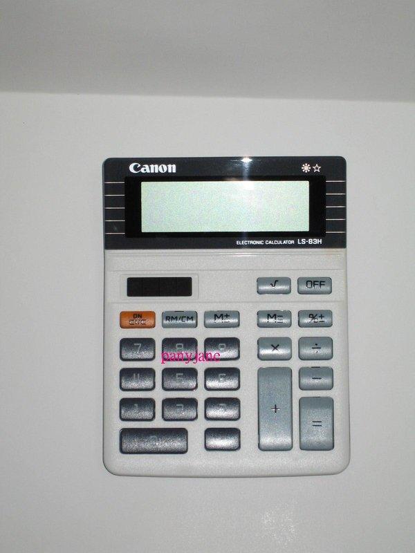 Canon 太陽能 計算機 (全新)  LS-83H