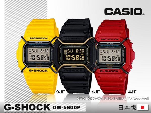 CASIO手錶專賣店 國隆 CASIO G-SHOCK_DW-5600P-1/ 4 / 9JF日版_防撞