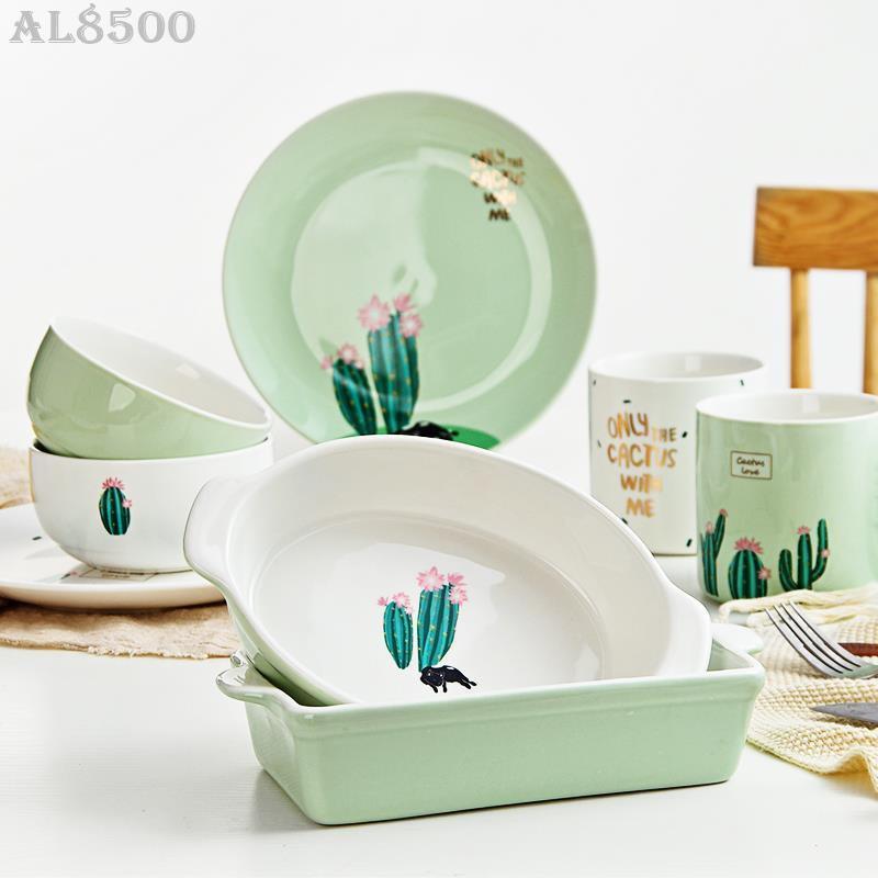 (♥) 創意北歐陶瓷盤 簡約圓形西餐牛排盤家用菜盤早餐點心盤子
