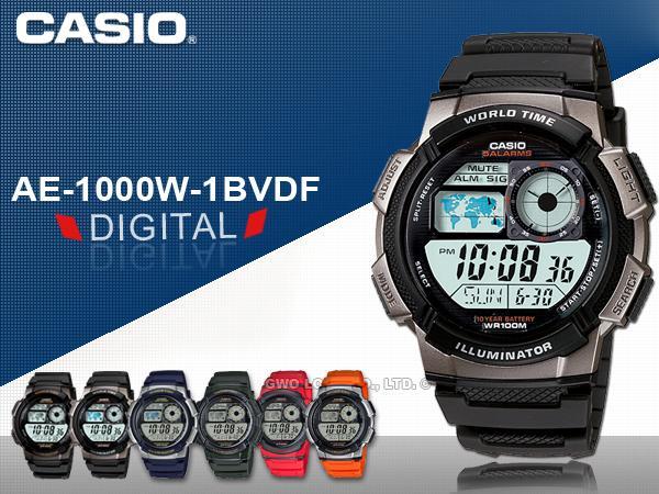 CASIO 手錶專賣店 國隆 AE-1000W-1B 模擬飛機儀表板環球數位 男錶