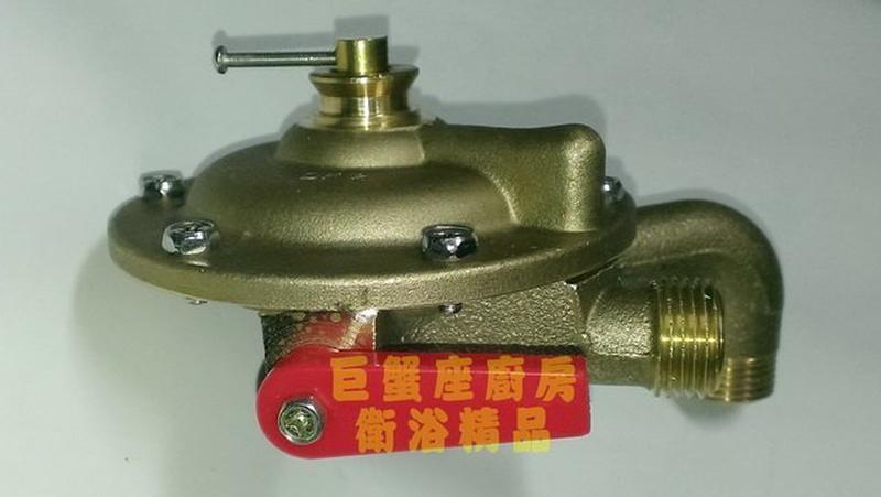 (防空燒) 和成右進右出水盤 (洩壓型) HCG熱水器水盤 附兩止水墊片 水盤內建彈簧回壓裝置