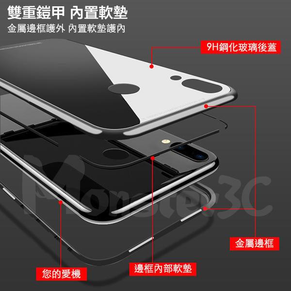 二代萬磁王抖音手機殼 HUAWEI Y9 (2019) 6.5吋 華為 刀鋒磁吸玻璃殼「Monster3C