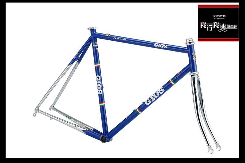 『我行我速單車館』GIOS SETTANTA 70周年紀念車 鋼管TIG 一生一定要騎過鋼管車 才不枉此生