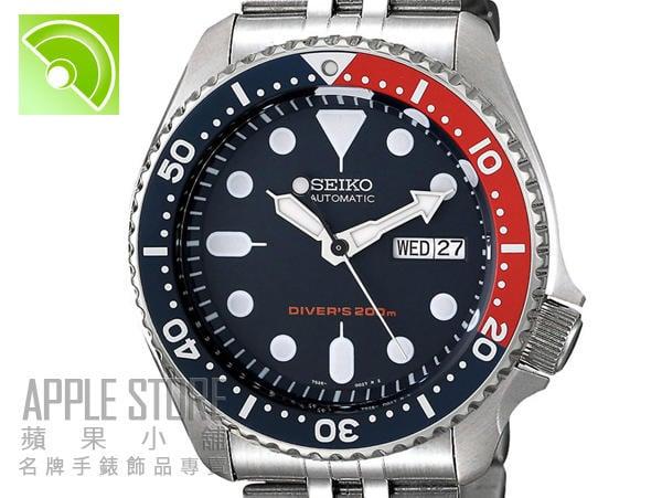 【蘋果小舖】 SEIKO 精工200M深海遊龍機械錶-百事圈 # SKX009  SKX009K2