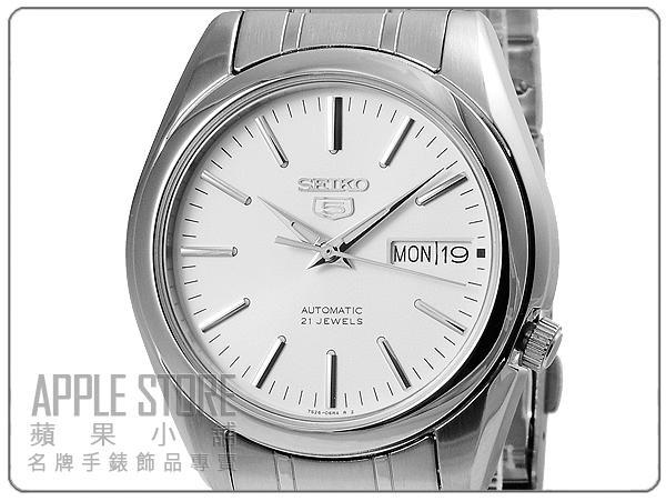 the best attitude 3cc32 446bc 【蘋果小舖】SEIKO 盾牌5號 紳士鋼帶機械表- 銀白色 SNKL41K1