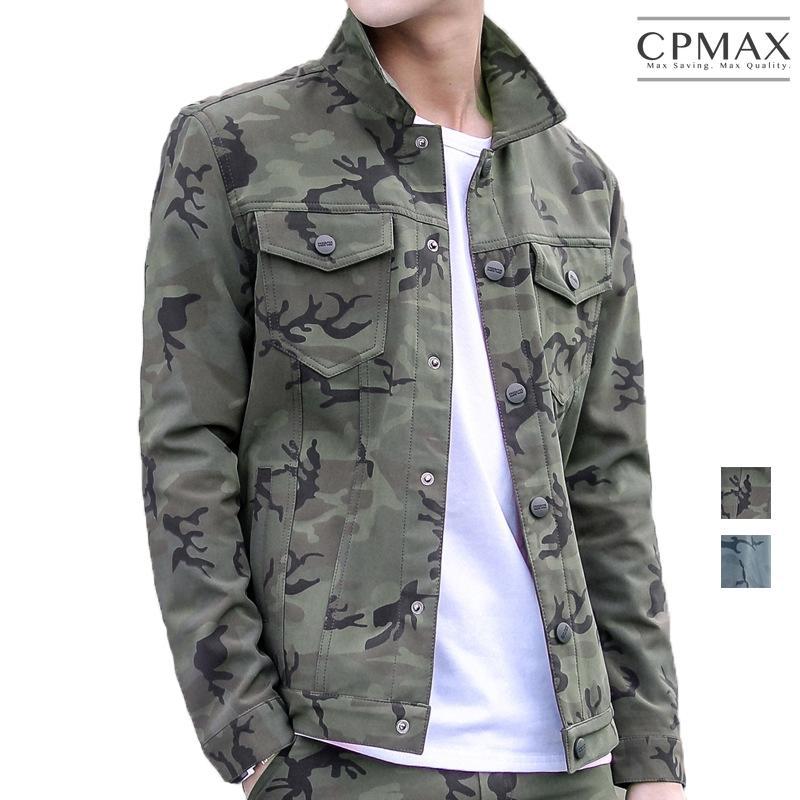 CPMAX 軍裝迷彩外套 迷彩外套 迷彩夾克 男迷彩上衣 軍外套 軍外套夾克 休閒迷彩外套 男迷彩服 男外套 C95