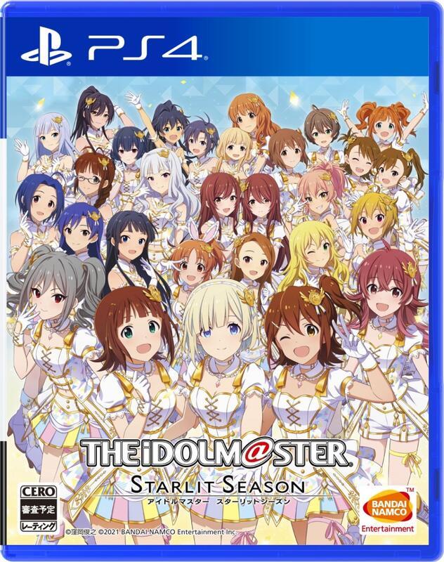 【勁多野】預購 10/14 發售PS4 偶像大師 星耀季節 純日版(日幣9020