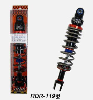 RDR119型油壓雙迴路 / 軟硬高低可調後避震器 Gogoro2 (345-355mm)