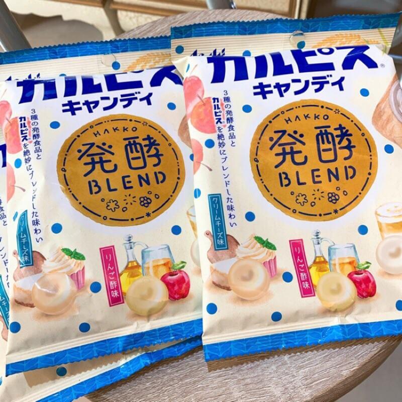 現貨 * 可爾必思 發酵 blend 糖果 糖