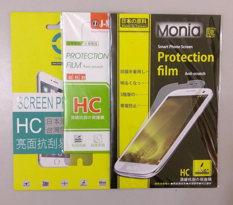 不必殺價:49元【台灣3C】全新 TWM Amazing A55 專用亮面螢幕保護貼 防污抗刮 日本材質