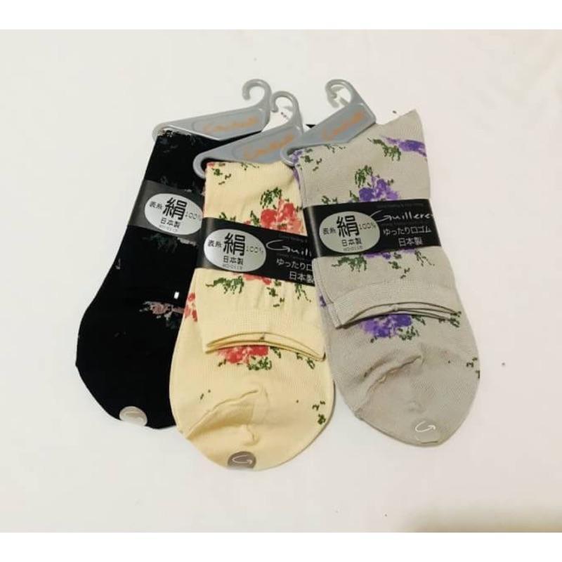 杉屋坊🇯🇵日本製Guilleret襪子(小花款)*現貨
