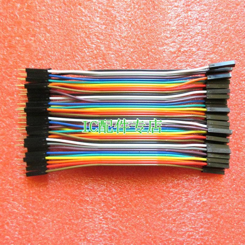 [二手拆機][含稅]40P彩色杜邦線 10CM 公對母 公頭對母頭 1P膠殼 2.54MM 40根一排