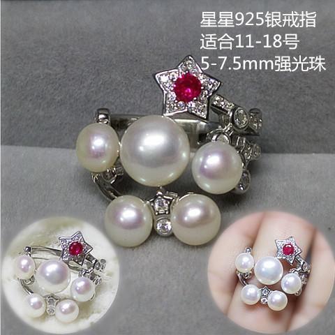 千凝天然淡水多珍珠戒指極強光星星鋯石小珍珠開口可調節純銀戒指