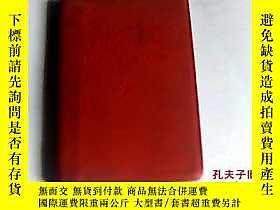 古文物罕見毛主席語錄(英文版)露天11184毛主席外文出版社出版1966