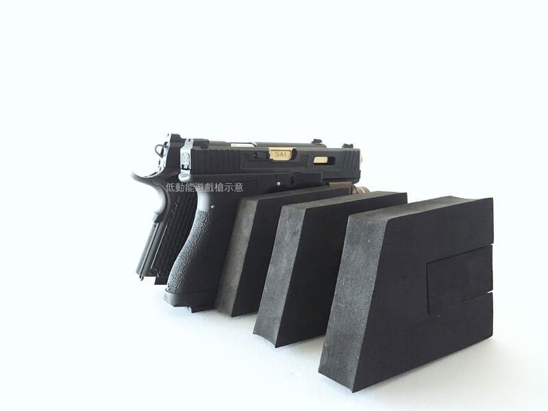 〔Ish〕手槍架 4把 寬間距 槍架 展示架 收藏 收納  可DIY槍架