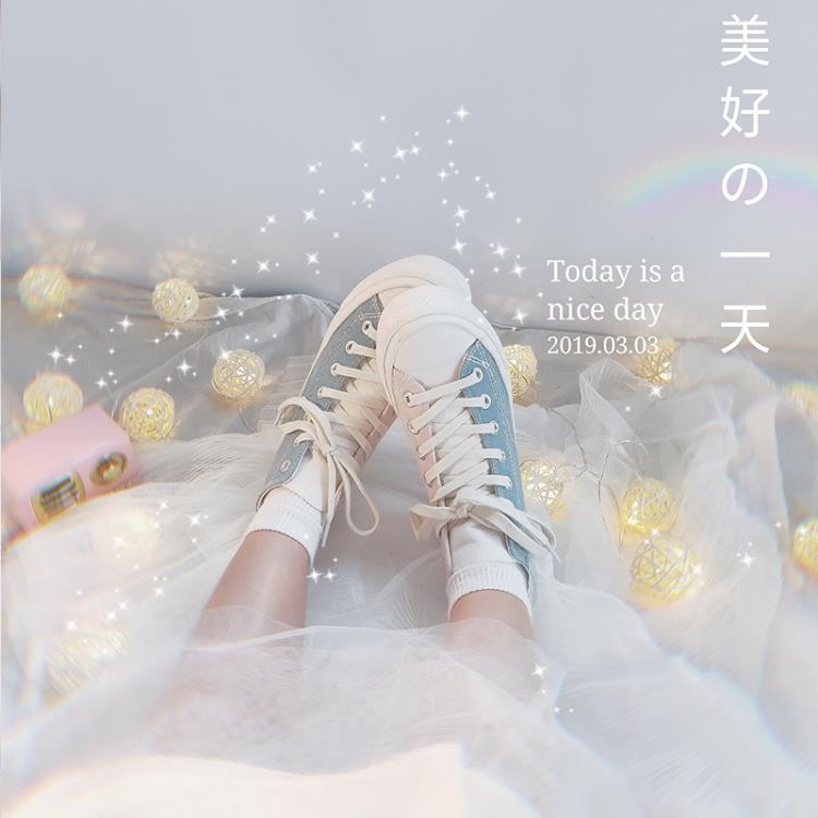 999小舖高筒鞋 鞋學生韓版高筒1970s帆布鞋女ulzzang板鞋2019春