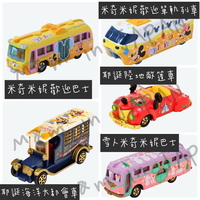 『預購』東京迪士尼樂園 Tomica 聖誕節 米奇 米妮 雪人 敞篷車 巴士 單軌列車 大都會車 多美 合金車