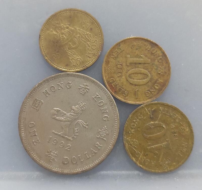 香港1992年1元+1984+86年1毫+澳門1993年1毫硬幣 共4枚         *368