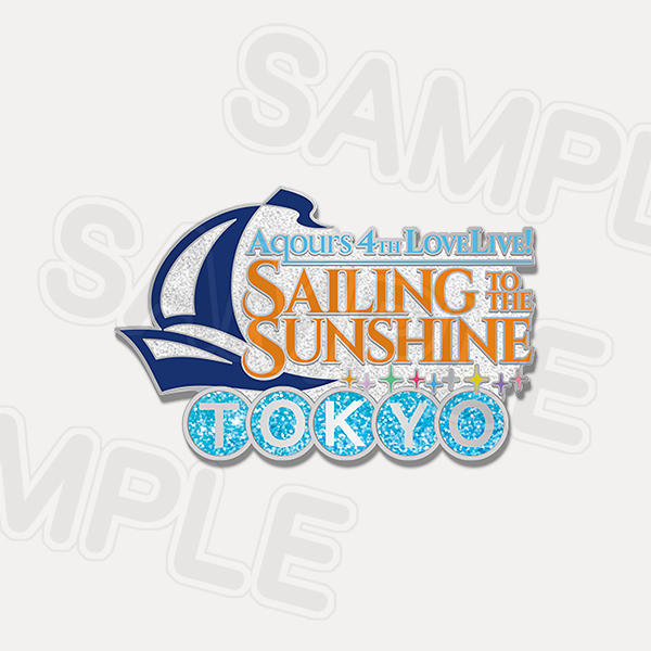 千曜商會 現地物販 徽章 Aqours 4th Love Live  Sailing to the Sunshine