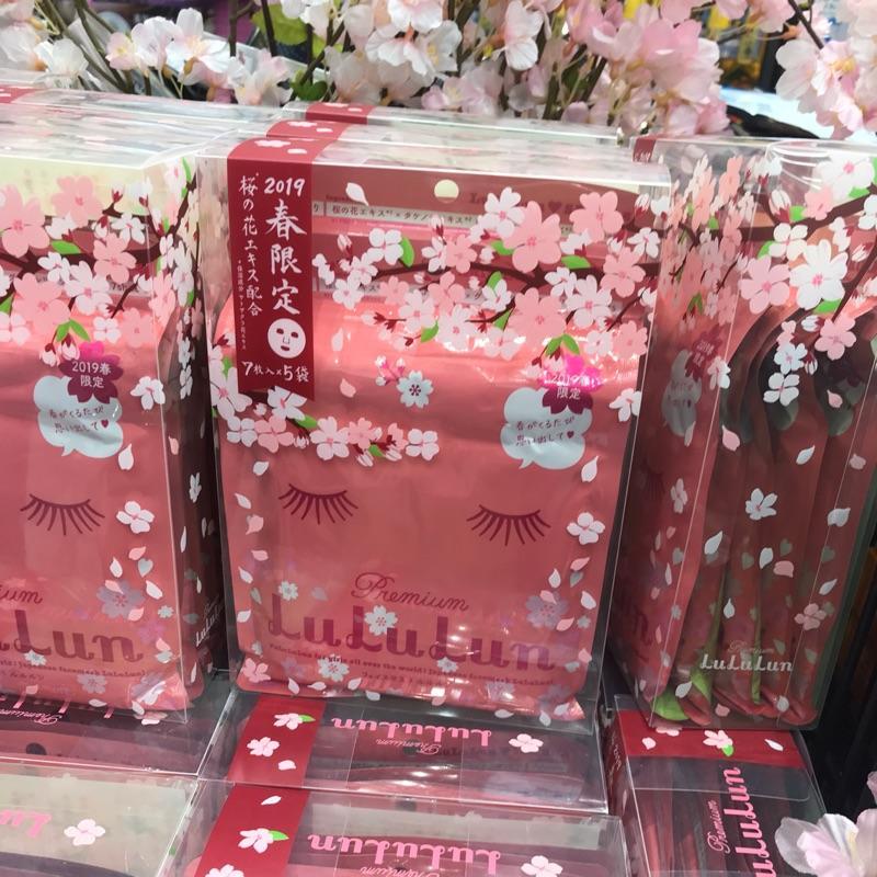 《現貨》日本lululun櫻花限定面膜