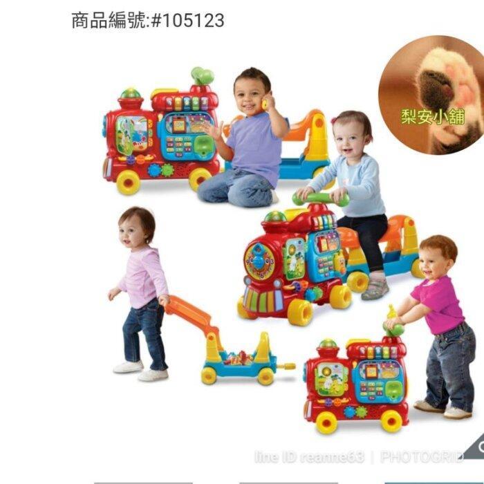 免運 1-3歲 Vtech 歡樂積木學習車 四合一字母列車 坐下學習 騎乘 學步車 手拉車 玩具 costco 4合1