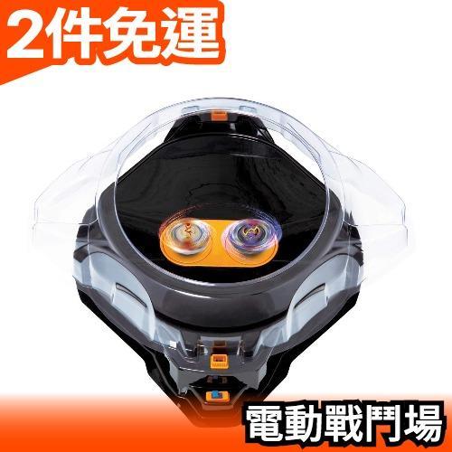 日版 正版 戰鬥陀螺 超Z無雙電動戰鬥場 B126 爆裂世代 B-126【愛購者】
