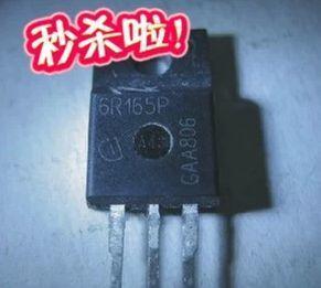 [二手拆機][含稅]6R165P 進口拆機液晶電源場效應管