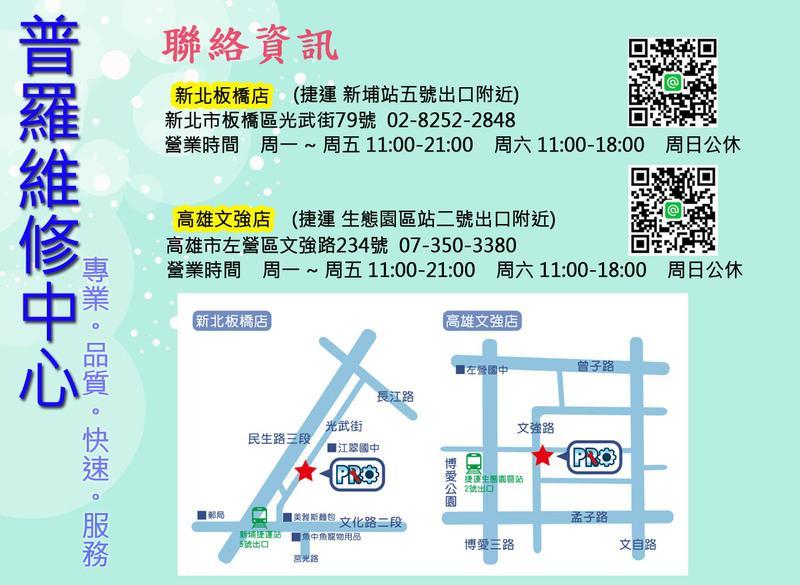 ★普羅維修中心★ 新北/高雄 Huawei Mate 10 Pro 專業維修 烙印 老化 閃爍 液晶漏液 晃動 不過電