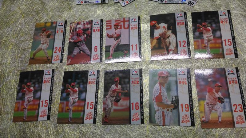 【歡迎 賣場多項合併寄件】【1994 職棒五年】中華職棒5年 球員卡 味全龍隊 001~020