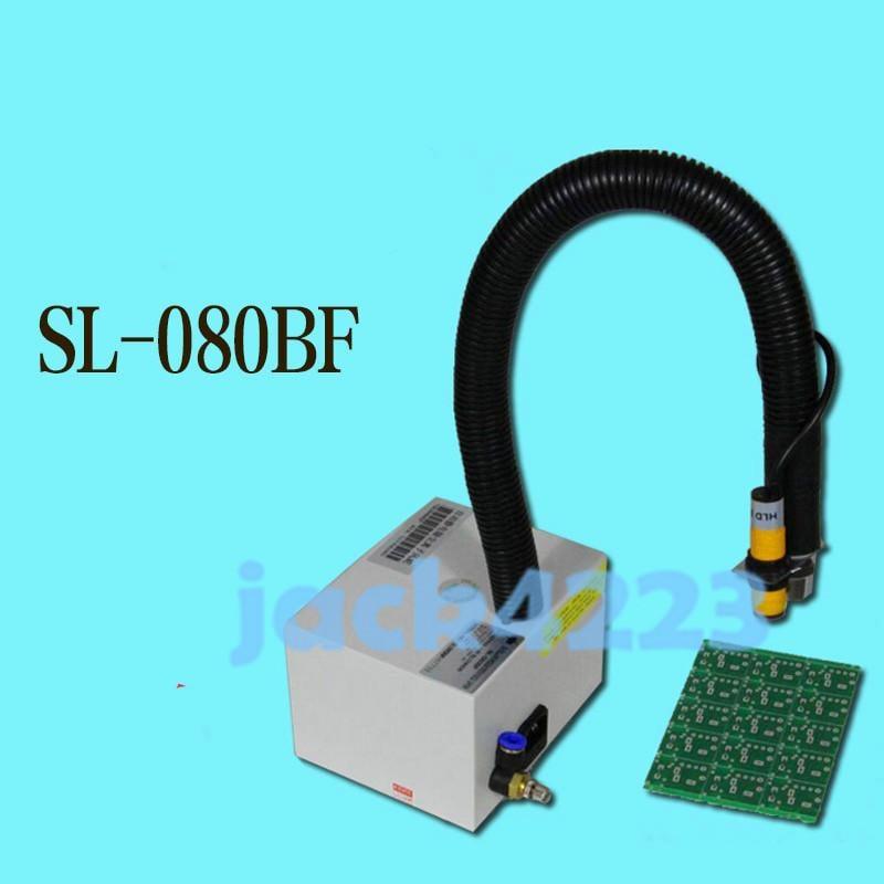 斯萊德 離子風蛇SL-080BF除靜電 除塵 自動紅外感應 聯體離子風槍 110V