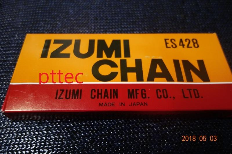 izumi  428x110 鍊條  野狼   野狼傳奇 es