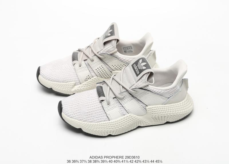 prophere climacool