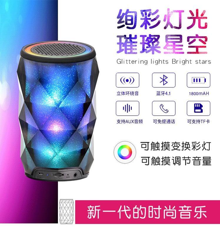 Q5 炫彩七彩燈光 重低音砲藍芽喇叭 藍芽音箱 藍芽音響 藍牙音箱 藍牙音響 重低音喇叭 可插Micro SD card