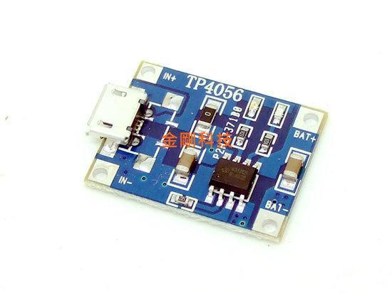 Micro Mini USB 充電板 TP4056 1A 鋰電池 充電模組 充電器 鋰離子電池