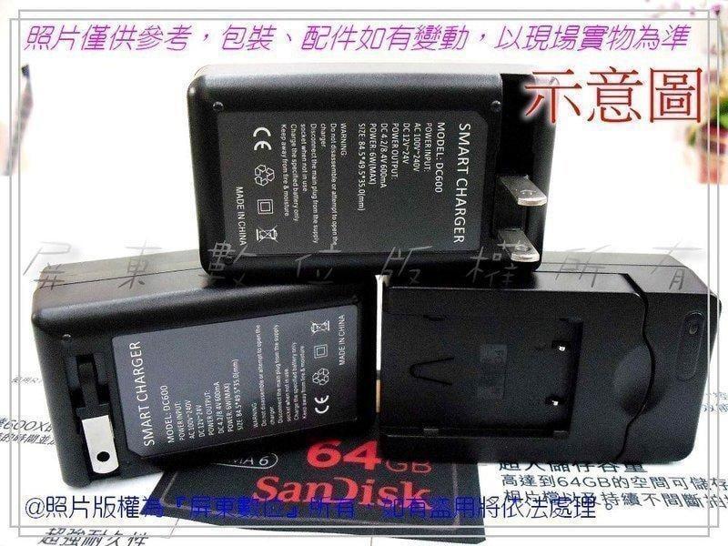 【屏東數位網 】自取價200元 Casio 充電器NP-150 NP150 TR-70 TR70