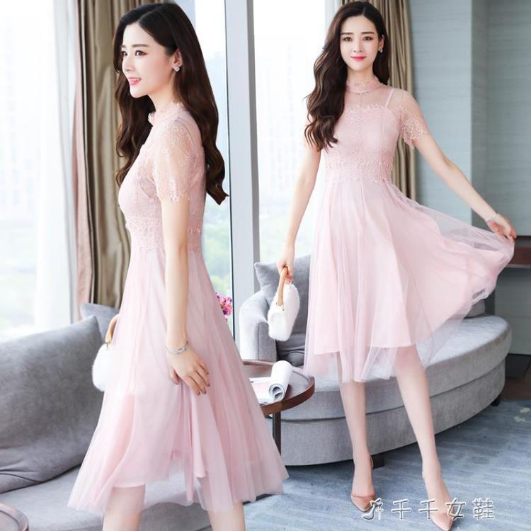 女裝氣質圓領收腰長袖顯瘦網紗仙氣長裙洋裝 一級棒Al新品上架 全館免運