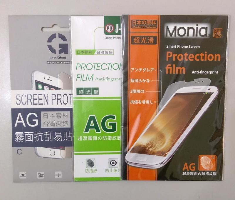 不必殺價:59元【台灣3C】全新 NOKIA 8110 (4G 復刻版) 專用AG霧面螢幕保護貼 日本原料
