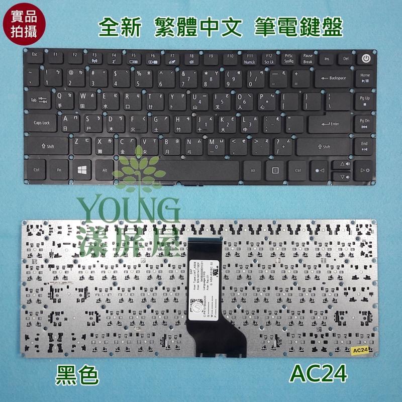 【漾屏屋】宏碁 ACER E5-422G E5-432G E5-452G E5-473G 全新 繁體 中文 筆電 鍵盤