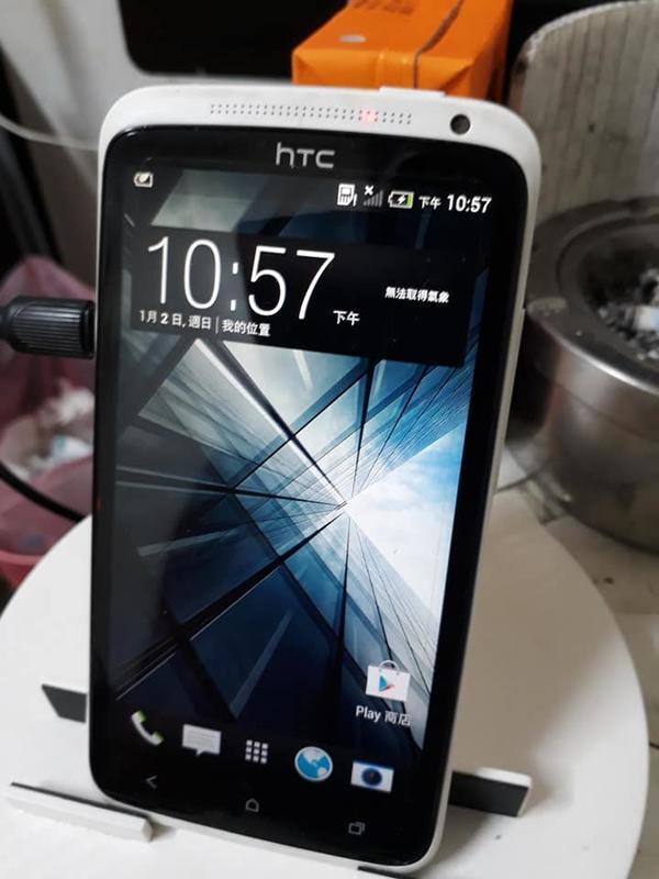 『限時 大降價加免運 免運部分請看說明』HTC ONE X S720E 零件機