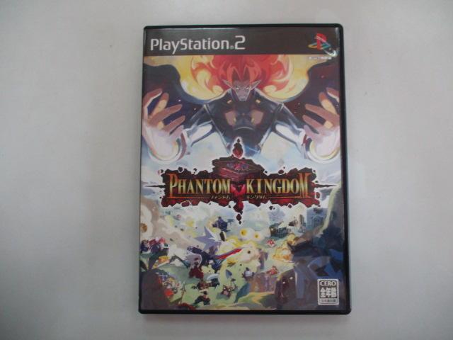 PS2 日版 GAME 幽靈王國 (41026625)
