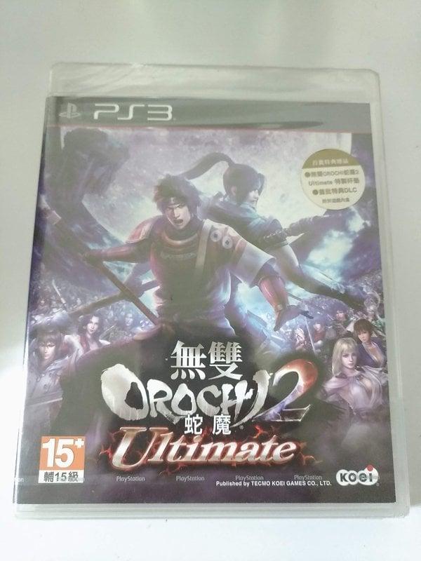 (兩件免運)(全新未拆) PS3 無雙OROCHI 蛇魔2 Ultimate 中文版