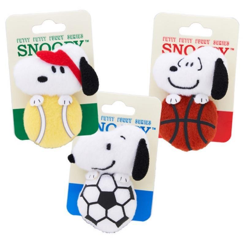 預購 * 日本 史努比 新品 毛絨 別針 網球 籃球 足球