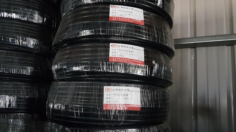 (飛特光電)PVC控制電纜 細蕊5.5mm平方*3C(5.5*3C) 電線、電纜