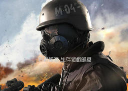 【野戰搖滾-生存遊戲】M04 防毒面具造型風扇面罩、面具【黑色、綠色、沙色】防彈面罩 SWAT 面具
