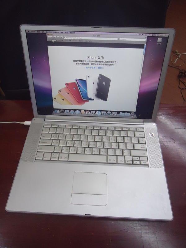 """低價賣/漂亮的apple powerbook G4  15.2"""" 鈦書"""