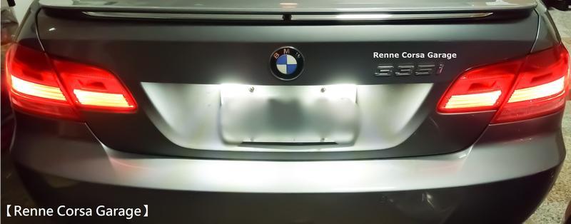 "【Renne Corsa Garage】BMW專用 LED 牌照燈 ""解碼不亮故障燈"""