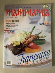 媽媽咪呀 法國菜特輯 美食誌 時報周刊