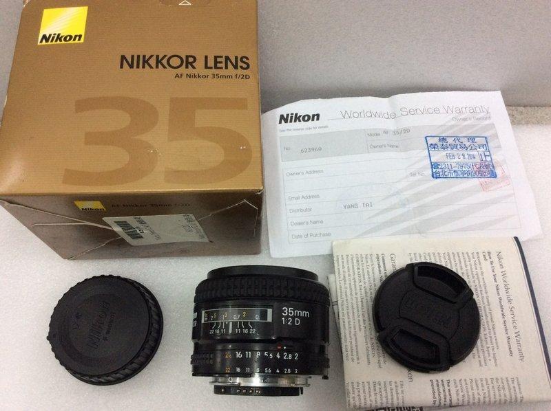 [保固一年] [高雄明豐] 公司貨 Nikon AF 35mm F2 D 定焦鏡 人像鏡 便宜賣